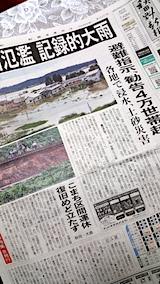 20170724朝刊秋田記録的大雨1