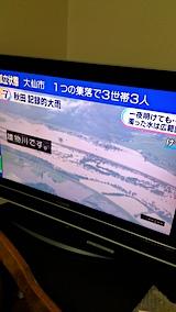 20170724NHKニュース秋田県記録的大雨3