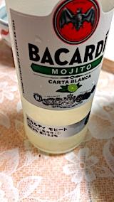 20170726お酒バカルディ モヒート