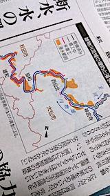 20170727さきがけ新報雄物川流域の堤防と浸水範囲