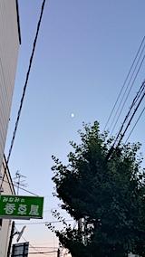 20170801外の様子夕方南の空にはお月さま