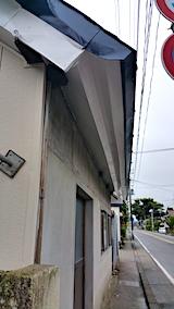 20170830塗装作業の終わった屋根1