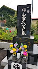 20170830お墓参り