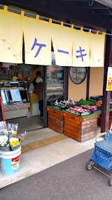 20170831美里蔵お菓子屋さん2