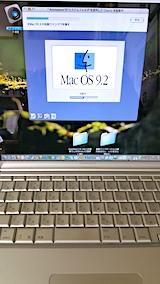 20170903PowerBookG4ClassicモードMacOS9.2