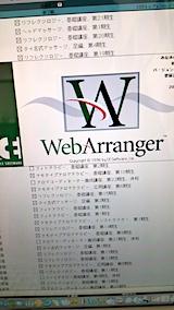 20170903PowerBookG4ClassicモードMacOS9.2WebArranger