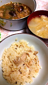 20170910晩ご飯鶏肉の炊き込みご飯