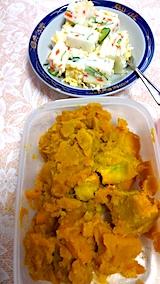 20170915お昼ご飯カボチャとサラダ寒天