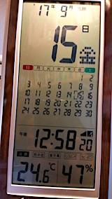 20170915昼過ぎ湿度50%を切る