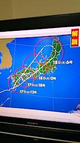 20170917朝NHKテレビより台風18号の進路の予想