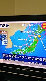 20170917夜のはじめ頃NHKテレビより台風18号の進路の予想