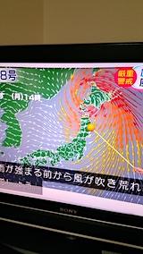 20170917夜のはじめ頃NHKテレビより台風18号の風の予想