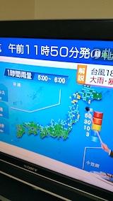 20170918朝NHKテレビより天気予報雨量