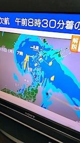 20170918朝NHKテレビより天気予報雨雲レーダー