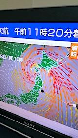 20170918朝NHKテレビより天気予報風の強さと向き