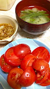 20170920晩ご飯トマトとインゲン豆のみそ汁