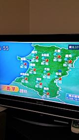 20170927NHKテレビ明日の秋田県の天気予報1
