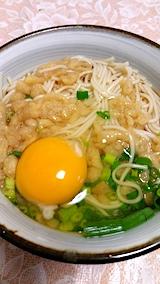20170928お昼ご飯細麺天玉うどん