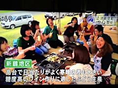 20171008会津美里町新鶴地区ワイン祭り2