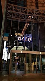 20171009東京駅前の様子1