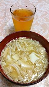 20171011晩ご飯エノキダケと豆腐のスープ