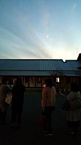 20171024外の様子遊学舎よりお月さまを望む