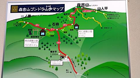 20171026森吉山ゴンドラ散歩マップ