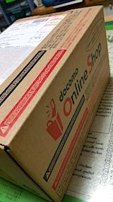 20171030docomoOnlineShopから荷物が届く