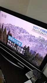 20171116NHKテレビ秋田市で初雪観測のニュース2