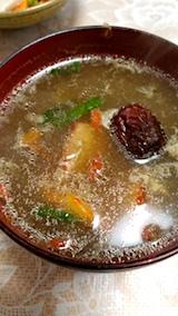 20171122お昼ご飯漢方スープ