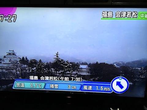 20171125会津の朝