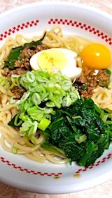 20171126お昼ご飯まぜ麺1