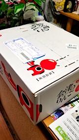 20171201会津からりんごが届く1