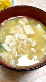 20171202晩ご飯豆富とハクサイがっこのみそ汁