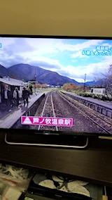 20171204会津鉄道のテレビ
