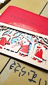 20171208クリスマスカード