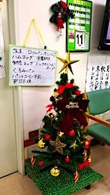 20171211施設内のクリスマスツリー