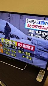 20171212NHKテレビ会津の大雪を伝えるニュース