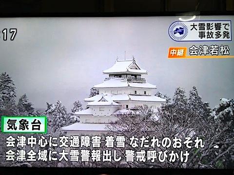 20171212会津に大雪3