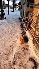 20171213朝歩道の雪寄せ後の様子1