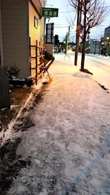 20171213朝歩道の雪寄せ後の様子2
