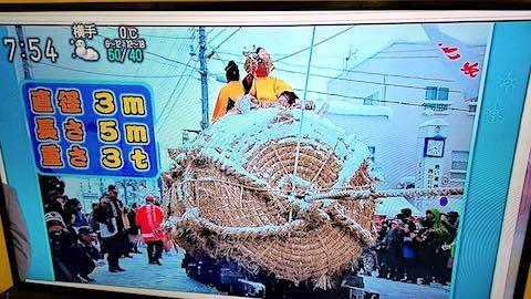 20180113NHKテレビ高田大俵引き1