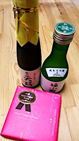 20180210秋田のお酒とチョコ