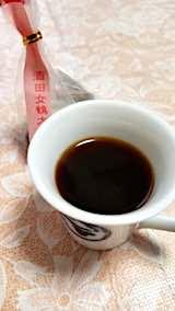 20180320デザートコーヒーとまんじゅう
