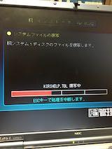20180406桐Ver.5インストール1
