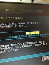 20180406松茸インストール3