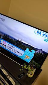 20180616NHKテレビ会津若松から