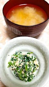 20180617晩ご飯青菜の白和え