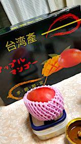 20180621台湾から届いたマンゴー