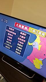 20180627秋田県内の大雨警報